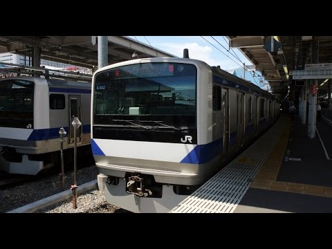 JR Jōban Line driver's view from Tsuchiura to Shinagawa in Japan (видео)