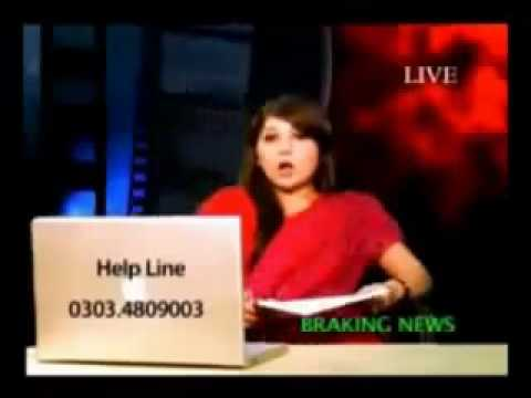 Nargis Cream Ad – The Worst Ad in the world
