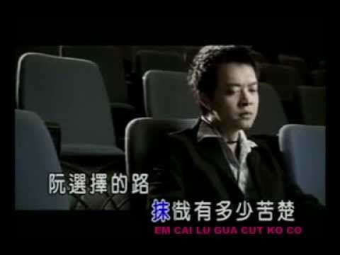 Hokkien song - hokkian song, hokkien song, best hokkian song, chinese song,new song, 2012 best song.