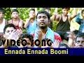 Jigina   New Tamil Movie   Ennada Ennada   Video song