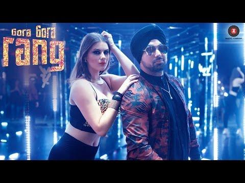 Gora Gora Rang Songs mp3 download and Lyrics