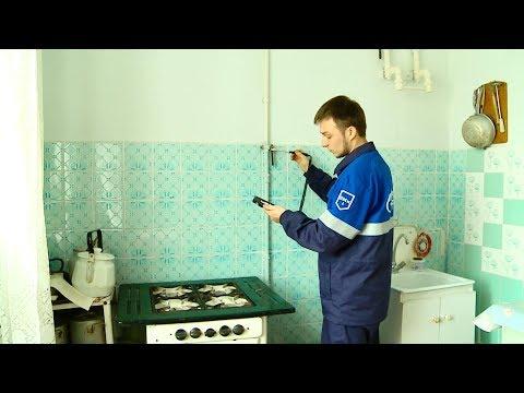 Нет УК. Правила пользования газовым оборудованием. Выпуск от 12.08.2019