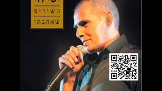 הזמר ישי לוי - מחרוזת ברצלונה