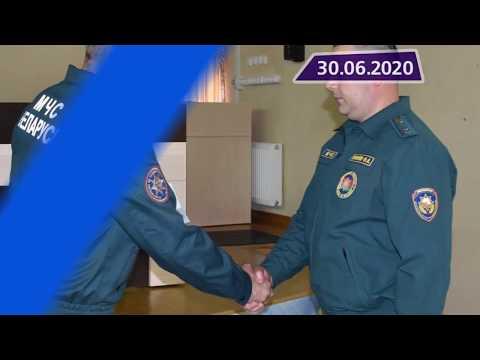 Новостная лента Телеканала Интекс 30.06.20.