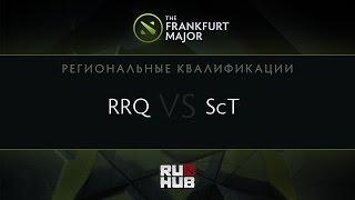 ScT vs Rex Regum, game 2