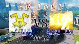 【BO3 企画動画】CODリーダーKAMA VS 新部隊員RISUï...