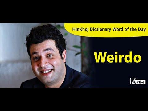Meaning of Weirdo in Hindi - HinKhoj Dictionary
