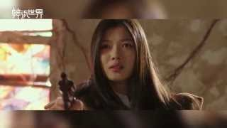 Nonton Kim Yoo Jung And Son Ho Joon Starring In  Circle Of Atonement  Film Subtitle Indonesia Streaming Movie Download
