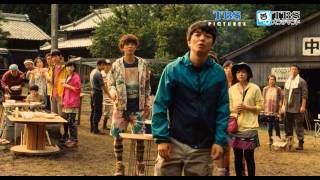 Nonton          Wood Job                                                      Tbs                      Film Subtitle Indonesia Streaming Movie Download