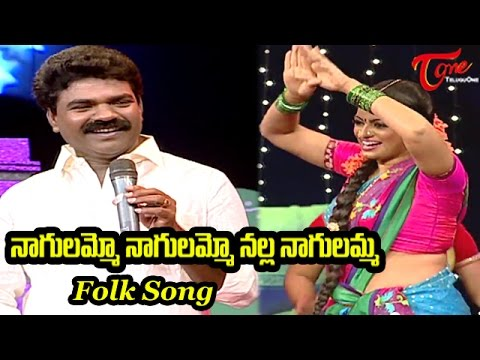 Nagulammo Nagulammo Nalla Nagulamma | Popular Telangana Folk Songs | by Rasamayi Balakishan, TRS MLA