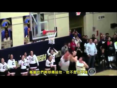 籃球比賽中遲緩兒披掛上陣,敵隊竟然傳球給他!