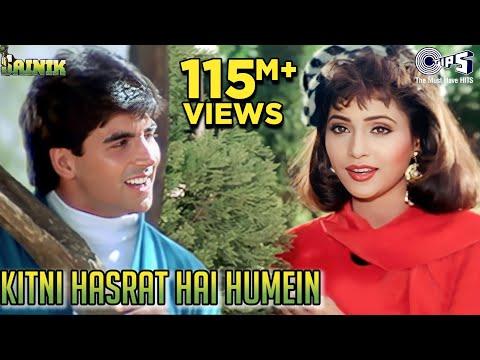 Kitni Hasrat Hain Humein - Sainik
