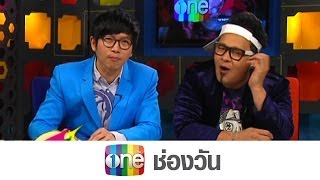 Station Sansap 28 February 2014 - Thai Talk Show