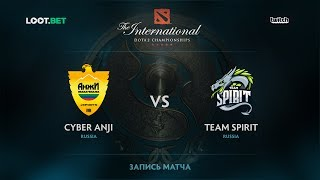 Anji vs Team Spirit, The International 2017 CIS Qualifier