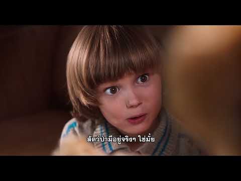 Goodbye Christopher Robin - Edward Bear Clip (ซับไทย)