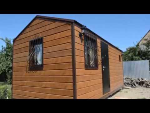 Видео Мобильная баня с забором