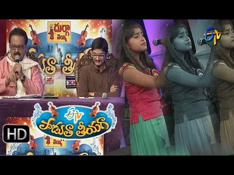 Padutha-Theeyaga--4th-April-2016-పాడుతా-తీయగా-–-Full-Episode