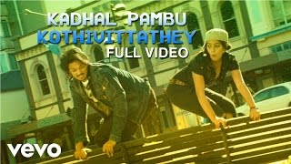 Kandha Kottai - Kadhal Pambu Kothivittathey Video | Dhina