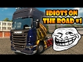 ETS2MP | Funny moments
