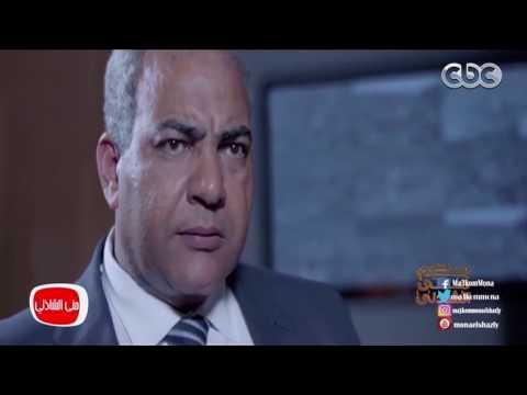 شاهد- تعليق أحمد الفيشاوي على كرش بيومي فؤاد