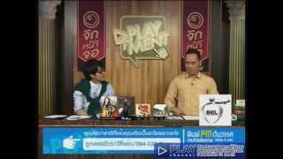 Play Ment 4 February 2013 - Thai TV Show