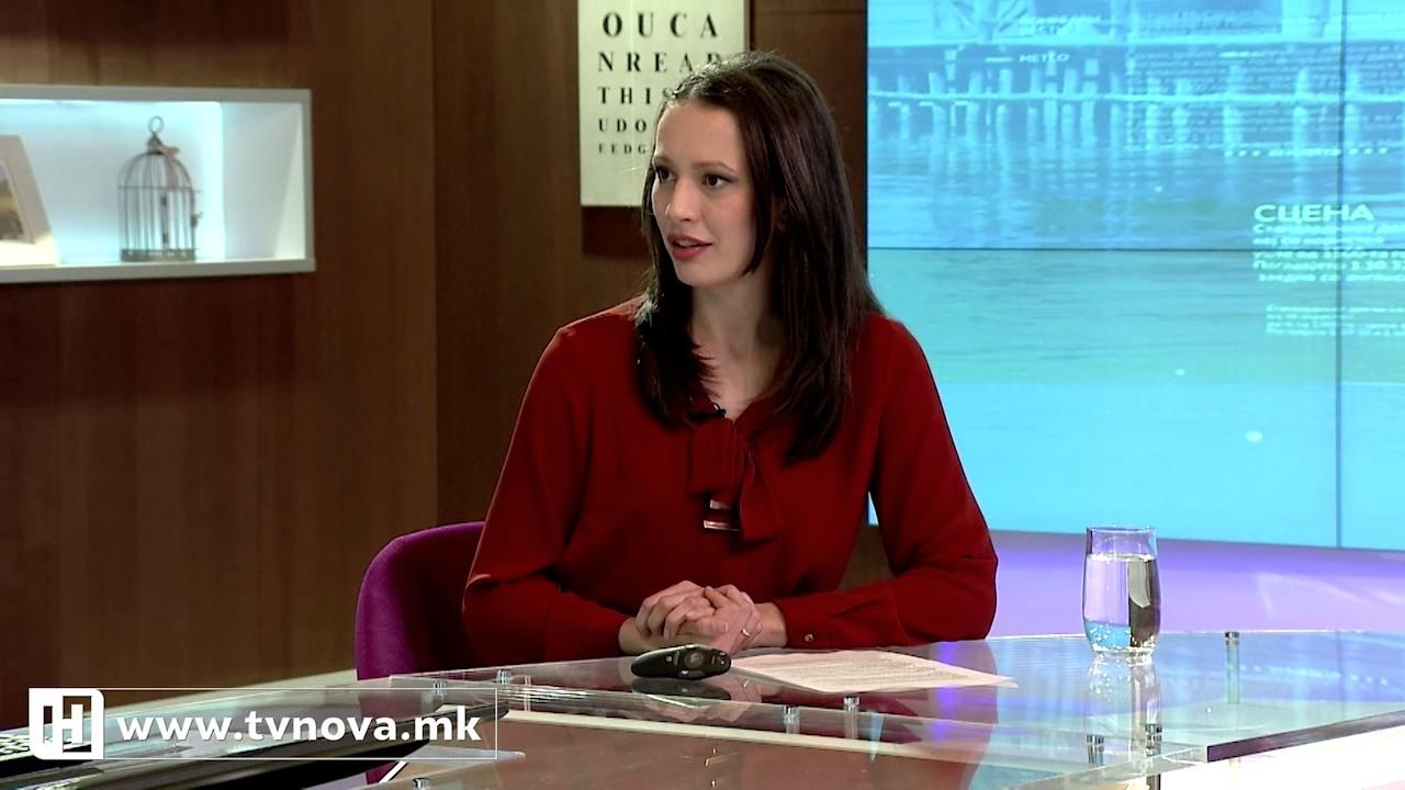 Арсовска: Горди сме што го донесовме Глобалниот самит на жени лидери во Македонија