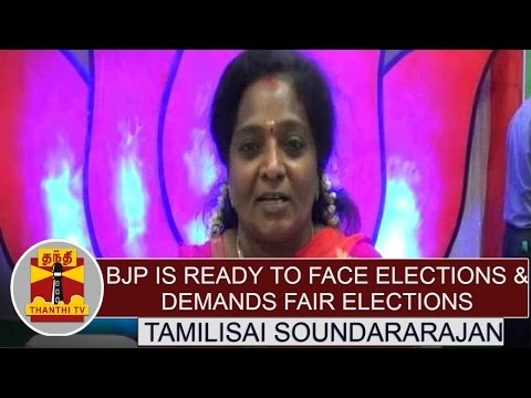 BJP-ready-to-face-election-at-3-Constituencies-demands-fair-elections--Tamilisai-Soundararajan