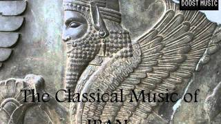 The Classical Music Of IRAN؛ Samples In Dastgah System