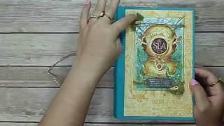 Voyage Beneath the Sea Journal