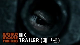 Nonton         Manhole  2014             Trailer  Film Subtitle Indonesia Streaming Movie Download