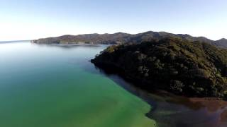 Great Barrier Island New Zealand  City pictures : Great Barrier Island NZ from the air
