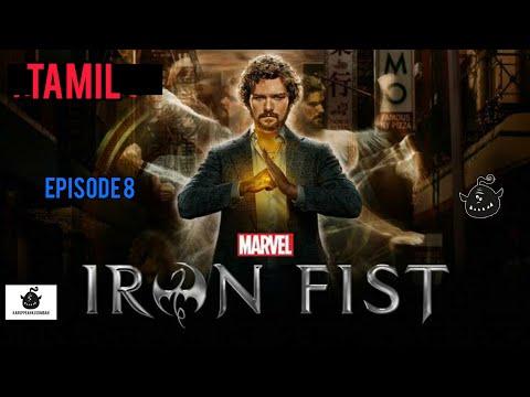 The Marvel's Iron Fist season 1 episode 8 explained in tamil | KARUPPEAN KUSUMBAN
