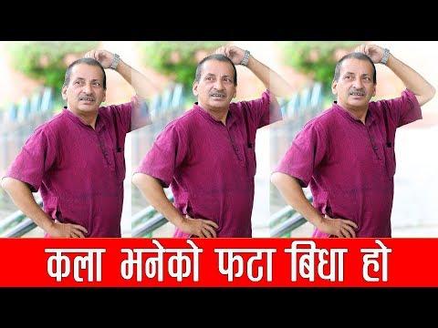 (कला भनेको फटा विधा हो Interview With Rajaram Paudel - Duration: 16 minutes.)
