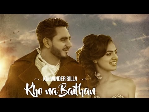 Kho Na Baithan Songs mp3 download and Lyrics