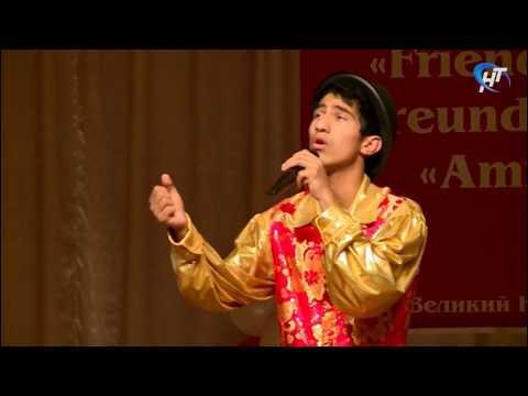 Областной фестиваль «Дружба» завершился гала-концертом в Великом Новгороде