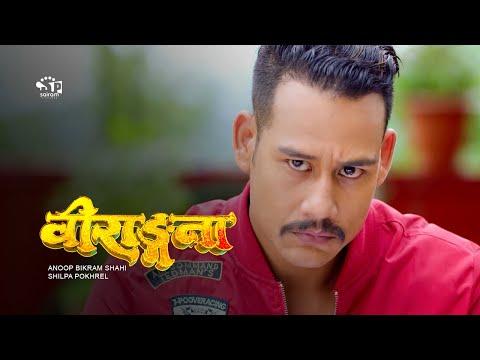 "(""BIRANGANA"" New Nepali Movie Full Action Ft. Silpa Pokharel | Anoop Bikram,Shahi | 2075 | 20189 | - Duration: 2 hours, 29 minutes.)"
