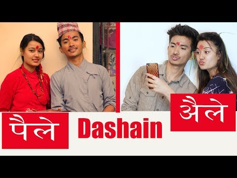 (Dashain Paile - Aile  | AAjkal Ko Love Ep - 54 | Jibesh | Riyasha | August 2018 | Colleges Nepal - Duration: 8 minutes, 13 seconds.)