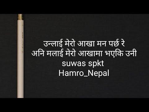Quotes about friendship - मन छुने लाईन हरु part-23Nepali Quotes  मन छुने लाईन हरु  Heart Touching Nepali QuotesHamro Nepal