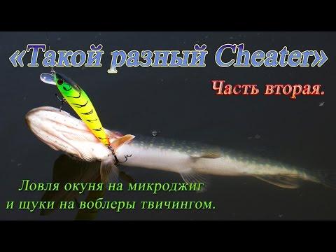 весенняя ловля окуня на воблеры видео