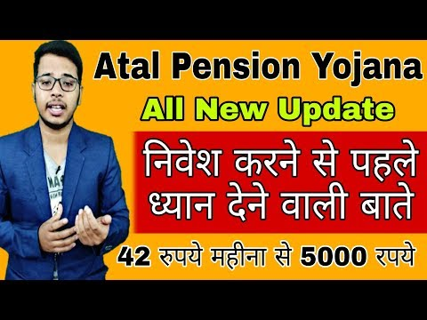 Atal Pension Yojana - Should You Invest In Apy - All New Update In Atal Pension Yojana 2019