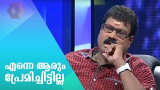 Video No girl has ever fallen in love with me: Kalabhavan Mani MP3, 3GP, MP4, WEBM, AVI, FLV Januari 2019