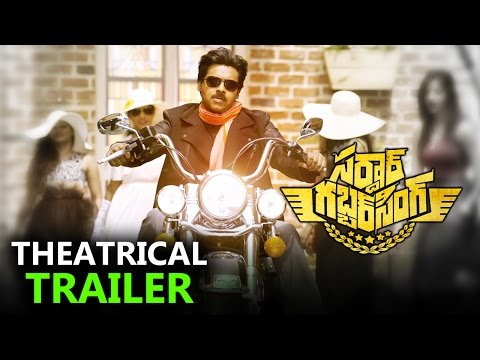 Sardaar Gabbar Singh Official HD Theatrical Trailer || Power Star Pawan Kalyan, Kajal Aggarwal