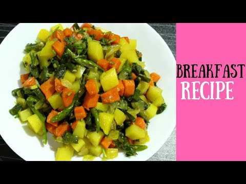 Simple Breakfast Recipe | Carrot, Potato And Long Bean Bhaji | Stir Fried Healthy Vgetables