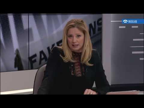 Συζήτηση για το Φαινόμενο των Fake News και τους Τρόπους Καταπολέμησής του.(29/03/2018)