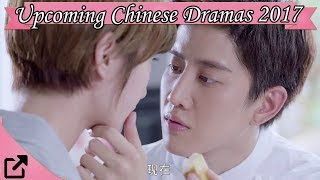 Nonton Upcoming Chinese Dramas September 2017 Film Subtitle Indonesia Streaming Movie Download
