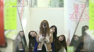 Video BLACKPINK - '블핑하우스 (BLACKPINK HOUSE)' EP.8-2 MP3, 3GP, MP4, WEBM, AVI, FLV Agustus 2019