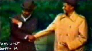 አለባቸው ተካ ልመንህ ታደሰ እንግዳዘር ነጋ ቀልድ Ethiopain Comedy