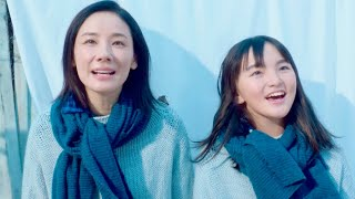 吉田羊&鈴木梨央が歌う楽曲フル尺バージョン「優しいあの子」ポカリスエットCM楽曲フルバージョン