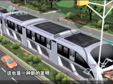 0 China Future Buses Will Drive Over Cars