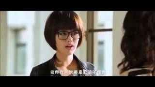 Nonton           My Geeky Nerdy Buddies 2014                          Film Subtitle Indonesia Streaming Movie Download